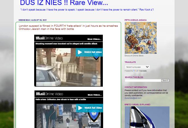 DUS IZ NIES !! Rare View